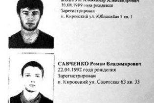 """""""Приморським партизанам"""" висунули нові звинувачення"""