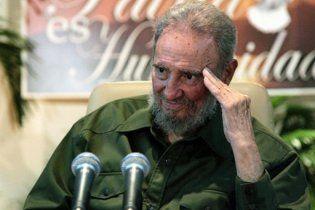 Фидель Кастро покидает пост первого секретаря Компартии Кубы