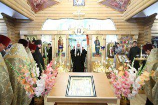УГКЦ: Московский патриархат хочет присоединить Украину к России