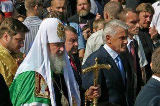 Литвин не пригласил патриарха Кирилла освятить Верховную раду