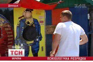 У Донецьку є ДАІшник, який дозволяє бити себе за гроші