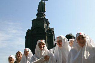 Україна святкує День хрещення Русі