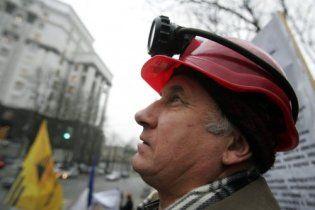 В Україні залишать працювати тільки 38 шахт