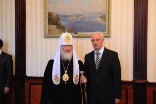 Росія просить Азарова заплатити за візит Кирила в Україну