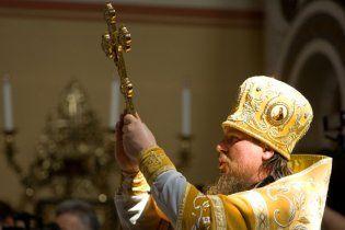Православные и греко-католики отмечают Воздвижение