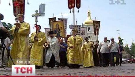 Сегодня - годовщина крещения Руси