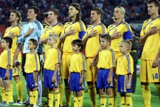 Збірна України опустилася у п'ятий десяток рейтингу ФІФА