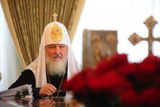 Патріарх Кирило привітав Януковича з Днем Незалежності України