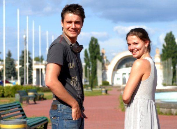 Лиза Боярская вышла замуж в джинсах
