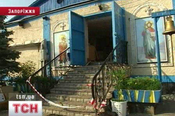 От взрыва в Запорожье погибла монахиня