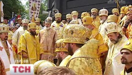 Сегодня - День Крещения Руси