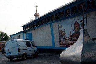 Розкрито справу про вибух у церкві в Запоріжжі