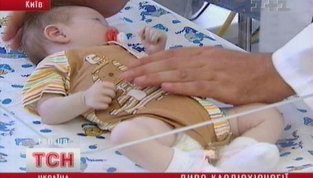 Сложная операция на сердце ребенка оказалась успешной
