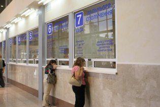 В Украине билеты на поезд можно будет приобрести за 90 дней до поездки