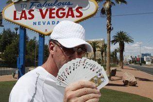 Сучасний Робін Гуд з Лас-Вегаса через Інтернет роздав мільйон доларів