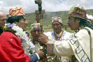 """В доме шамана, который """"посвятил"""" Моралеса в президенты Боливии, нашли 350 кг кокаина"""