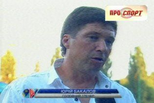 """Арсенал"" - ""Шахтер"" - 1:3 Комментарий тренера ФК ""Арсенал"""