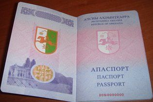 Абхазія почала видачу власних закордонних паспортів