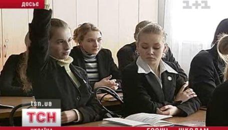 Школьный переворот по-столичному