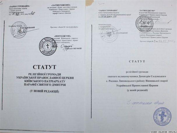 На Вінничині священики Київського патріархату переходять до Московського