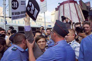 Российская милиция отпустила всех задержанных оппозиционеров