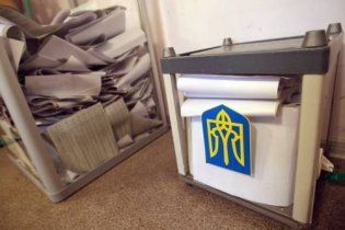 Суд скасував формування виборчкомів у Львові