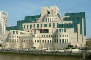 Британской разведке отправили почтой две бомбы