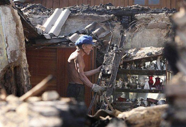 У Росії введено режим надзвичайної ситуації через пожежі