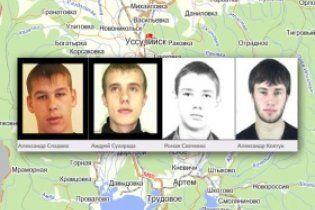 """Заарештований ще один """"приморський партизан"""""""