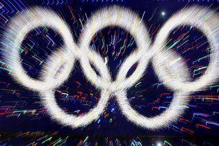 Кабмин: Львовщина имеет хорошие шансы принять Олимпиаду-2022