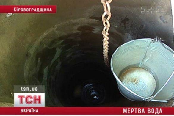 03_mertvaya_voda