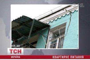 Будівельники ошукали мешканців аварійного будинку у центрі Києва