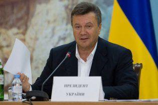 Янукович призначив 20 суддів