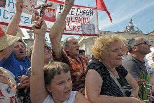 У Варшаві відбулись вуличні сутички між ультраправими та антифашистами