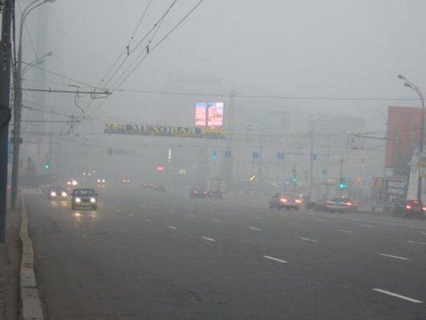 На Москву спустився густий та їдкий смог