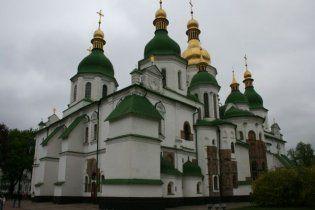 1000-річчя Софії Київської: Янукович назвав її символом свободи і єдності