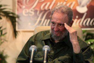 Фідель Кастро закликав світ повністю відмовитися від будь-якої зброї