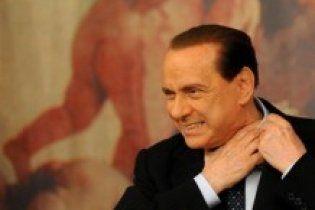 У Аркорі відбулися сутички між поліцією і демонстрантами, які вимагали відставки Берлусконі