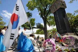 Ядерные государства впервые направили делегации в Хиросиму и Нагасаки