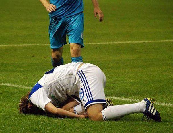 """Гент"" 1:3 ""Динамо"". Фотоотчет"