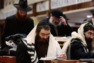 Суд США зобов'язав Москву повернути єврейські скарби