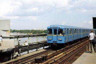Київське метро через поломки зупинялося двічі за день