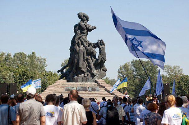 Діти нацистів провели марш каяття у Києві