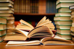 Шкільні підручники ціною з півпенсії не здивували прокуратуру