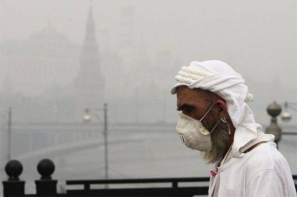 Москву накрыло смогом и угарным газом