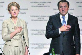 Міністр економіки Тимошенко підпав під кримінальну справу