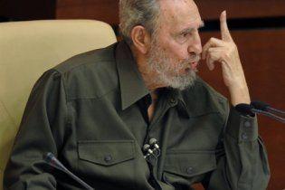 Фидель Кастро призвал мир полностью отказаться от любого оружия