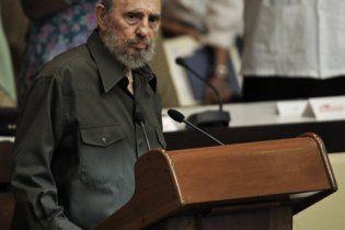Фідель Кастро заявив, що Мубарак грабував та пригнічував свій народ