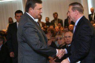 Кучма закликав Януковича не зупинятися