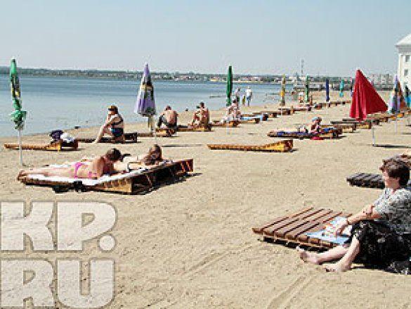 Путінський пляж